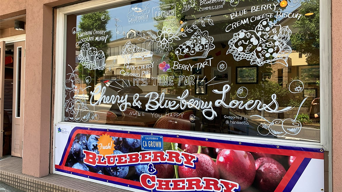 Cherry & Blueberry Promotion